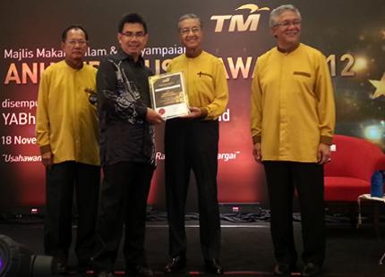 TM Award